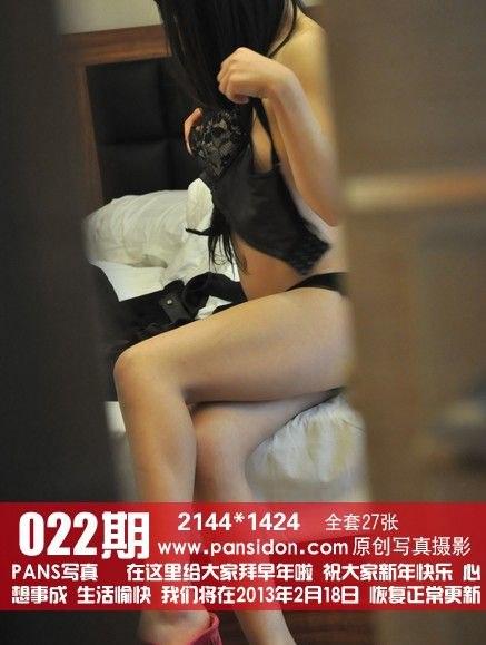 [PANS写真]2013-02-06 NO.022期 新年特刊[19+1P/27.2M]